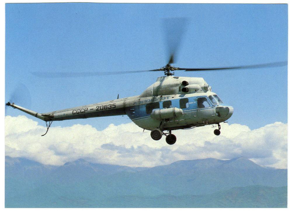 Поздравление с днем вертолетной авиации 82